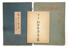 1914: Three books of Chinese and Japanese prints.
