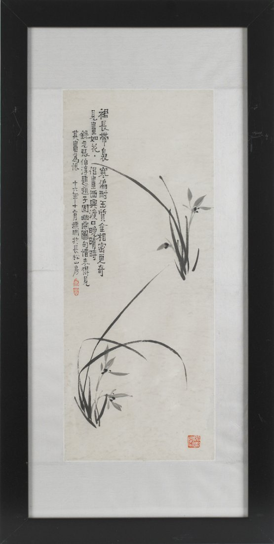 153: Set of four Chinese watercolor scrolls, 20th c.,