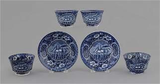 Four Historical blue Staffordshire Chancellor Li