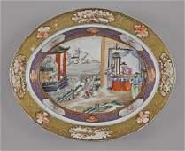 Two Chinese export porcelain Mandarin palette ob