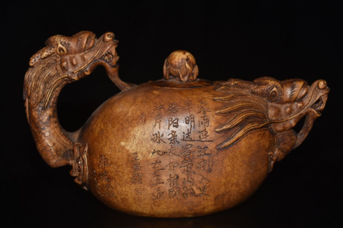 CHINESE-OLD-ROCK-STONE-HAND-CARVED - 2