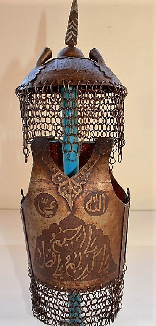 Persian 19th cent Original Islamic Engraved Baby Armour