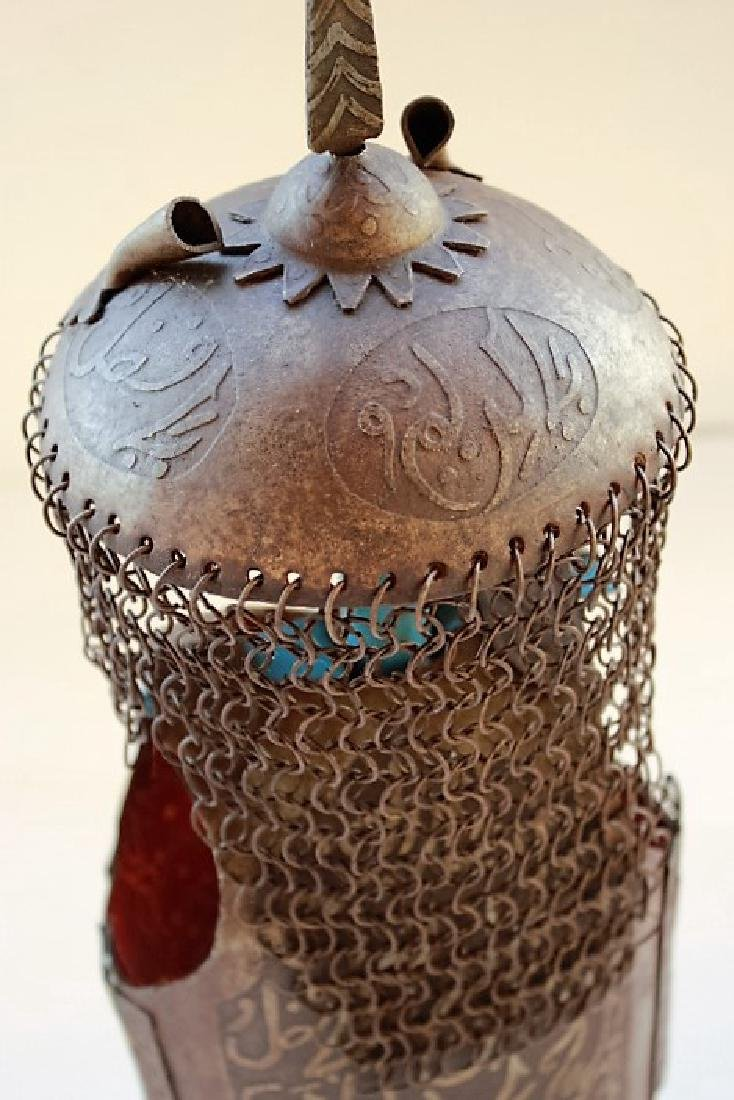Persian 19th cent Original Islamic Engraved Baby Armour - 2