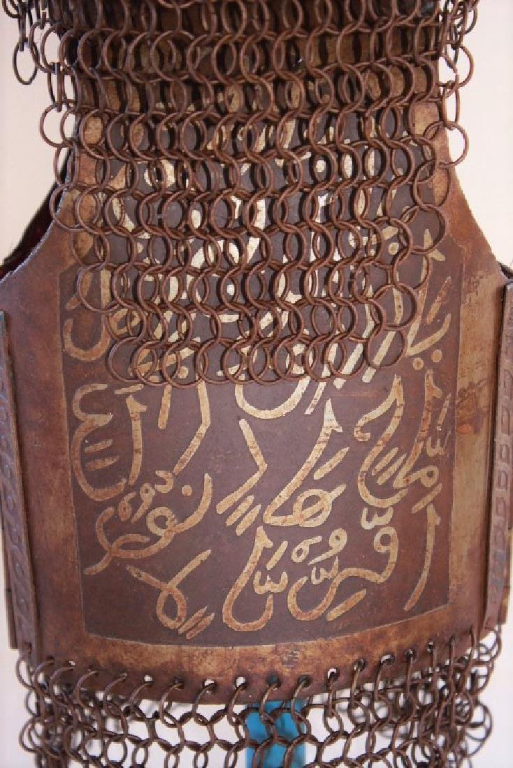 Persian 19th cent Original Islamic Engraved Baby Armour - 3