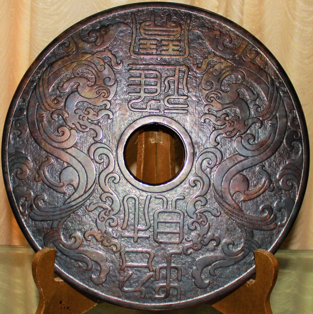 Chinese ancient  Hand Carved Natural Jade Bi disc
