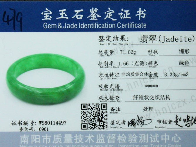 63mm-Certified-Genuine-100-Natural Jade-Bangle-Bracelet - 3
