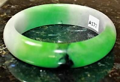 Carved Natural  Jade Bangle 58mm