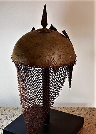 VINTAGE Indo Persian Mughal Islamic Script Helmet - 2