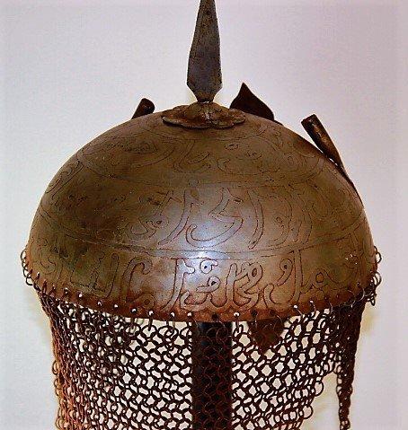 VINTAGE Indo Persian Mughal Islamic Script Helmet - 3