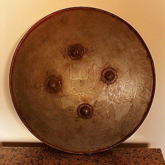 18 inch NICE INDO PERSIAN MUGAL iron vitage  SHIELD