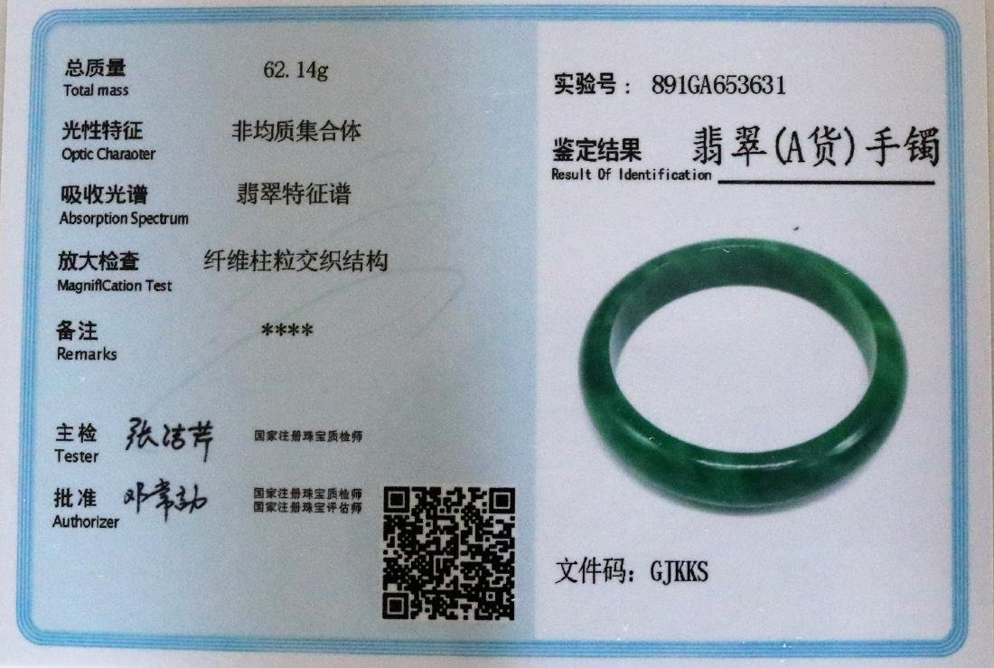 Certified Natural Emerald Green Jadeite Jade Bangle - 3