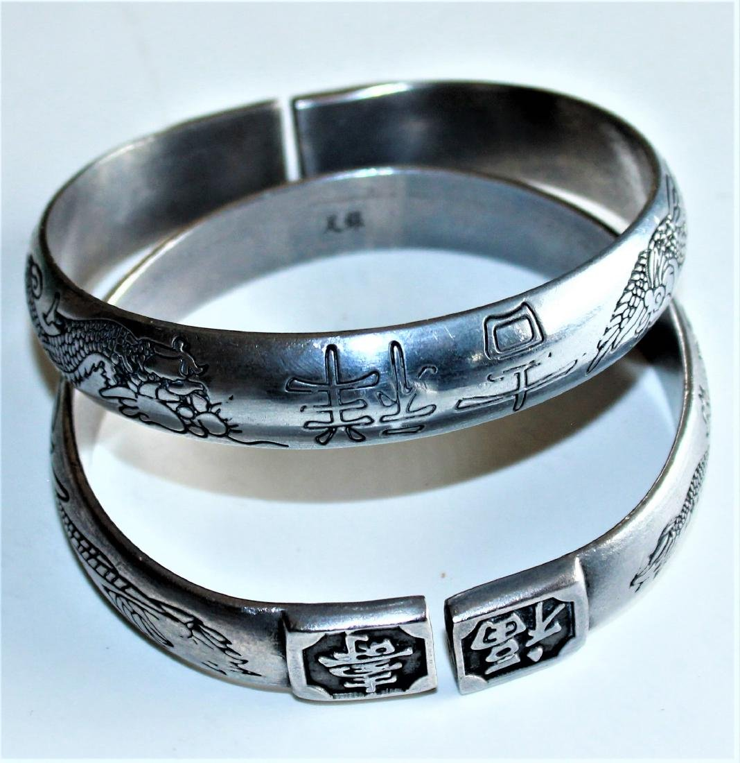 Old Collectibles Handwork Tibet - Silver Carving