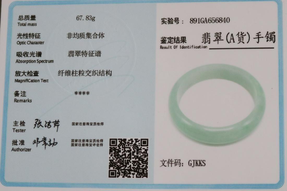 Certified Natural Emerald Green Jadeite Jade Bangle - 3