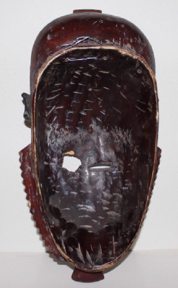 Wood Carved African Mask - 2