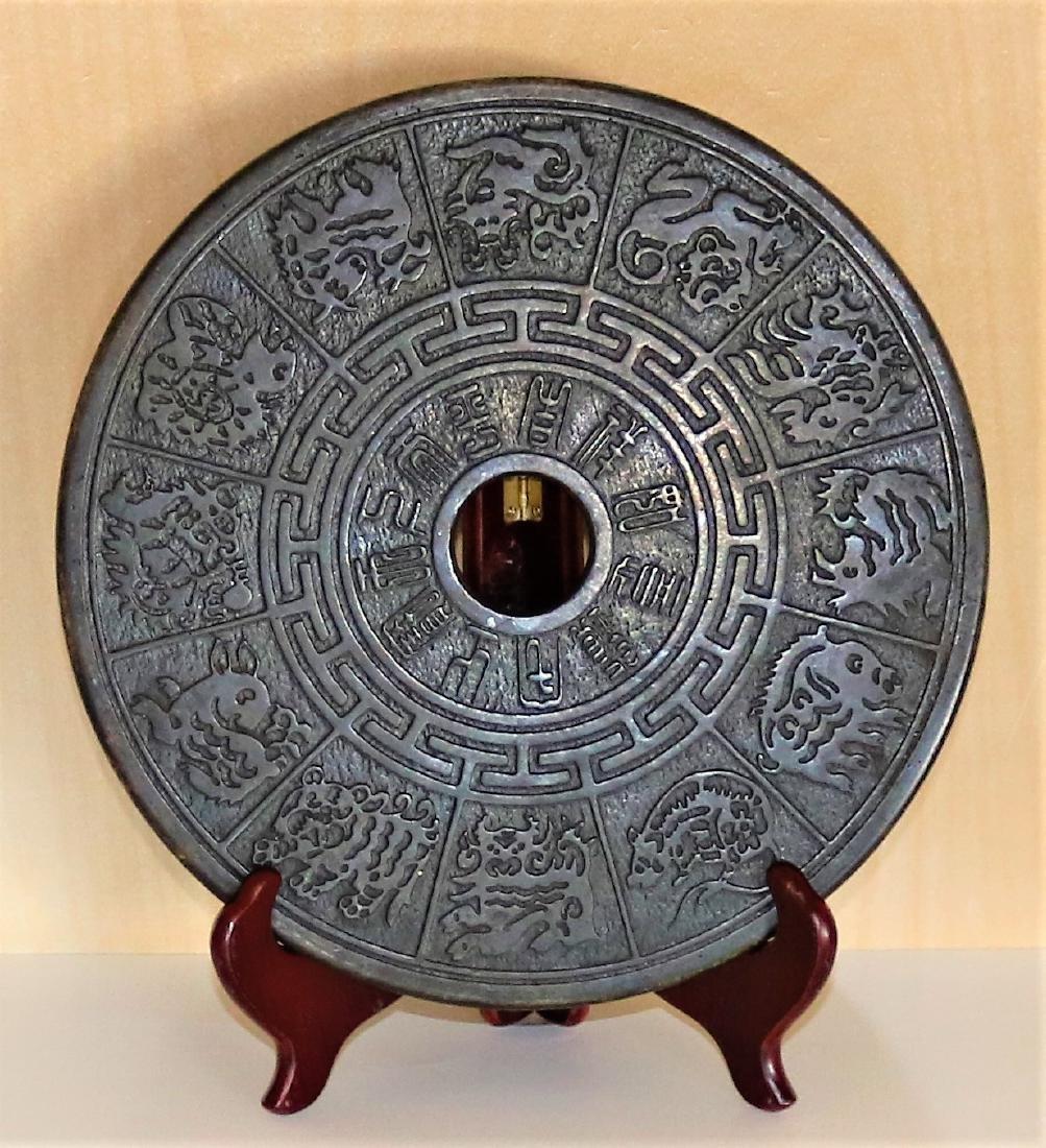 """ancient Carved Old  Natural Jade Bi Disk 12"""""""