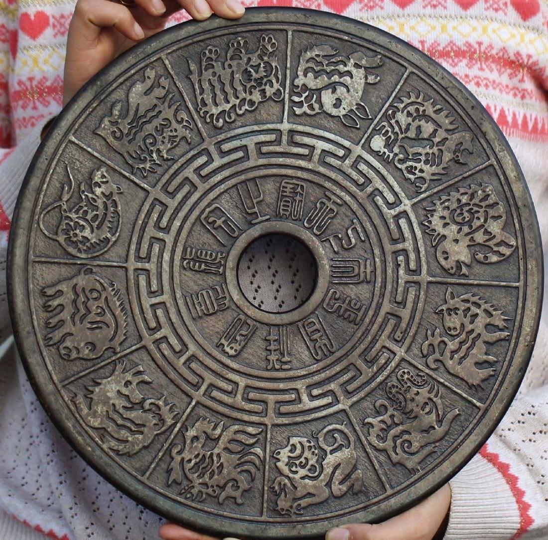 """ancient Carved Old  Natural Jade Bi Disk 12"""" - 2"""