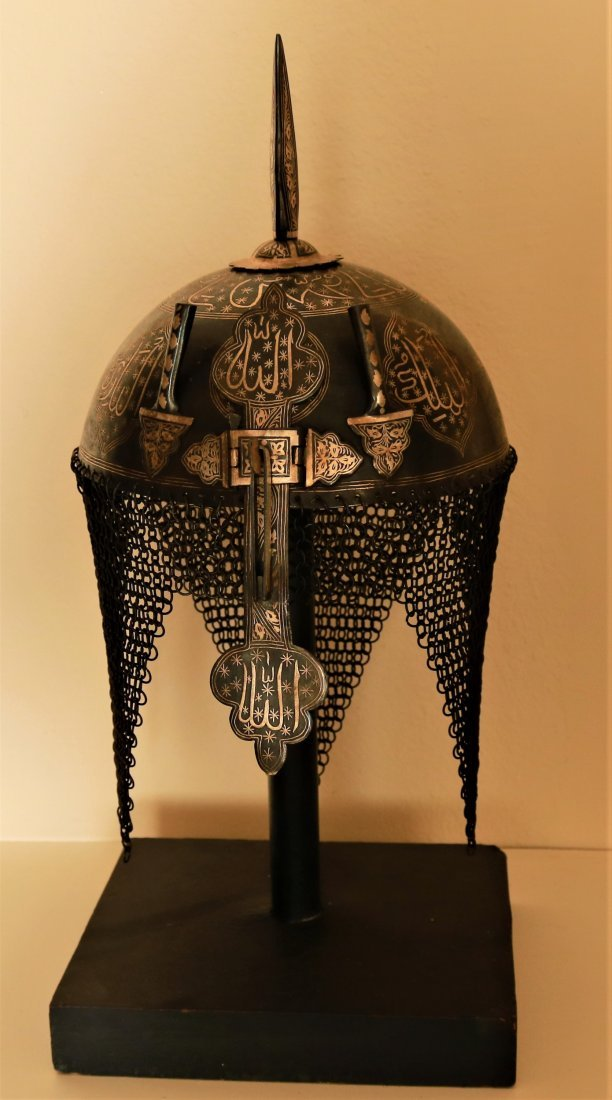 Persian iron silver Koran calligraphy decorative helmet