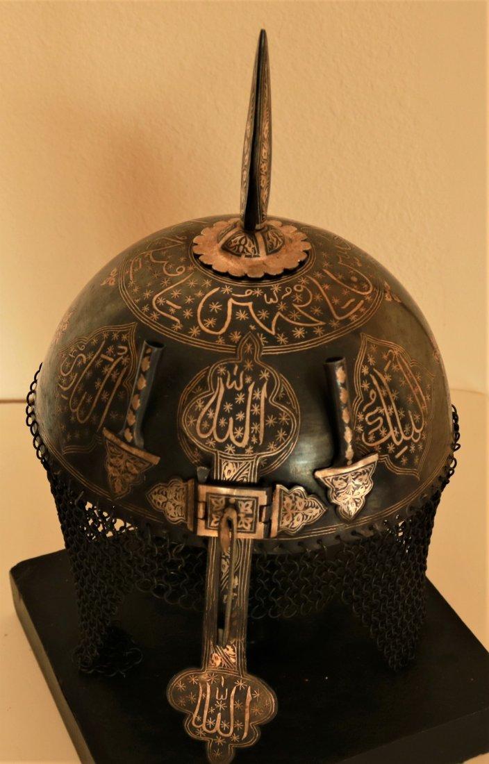 Persian iron silver Koran calligraphy decorative helmet - 4