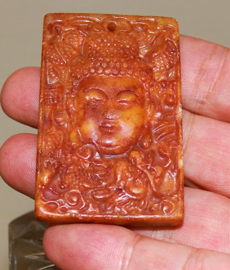 natural jade hand-carved Bangle