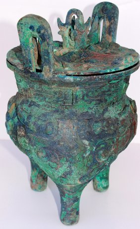 Ancient Bronze Vessel