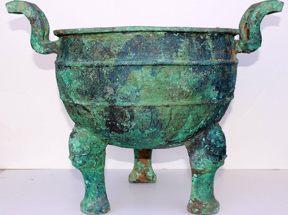 large ancient Bronze Vessel