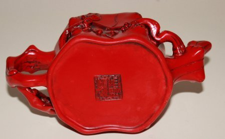 Vintage Red Coral Teapot - 3