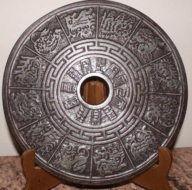 ancient Carved Old Zodiac Natural Jade Bi Disk 12""