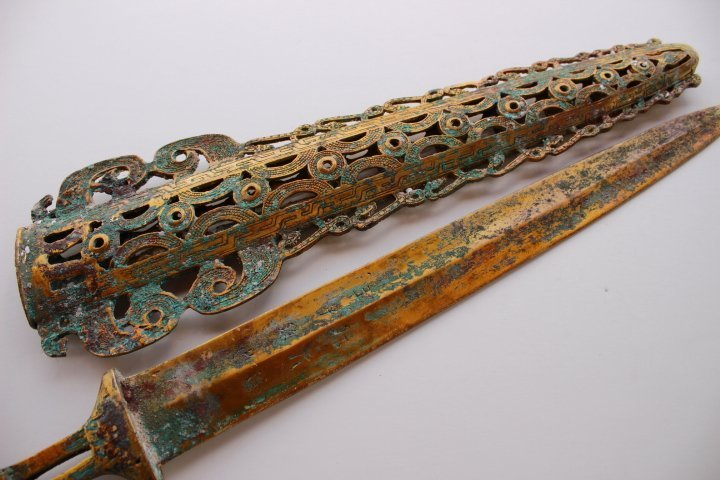 shang dynasty gilt engraved with the ancient text - 5