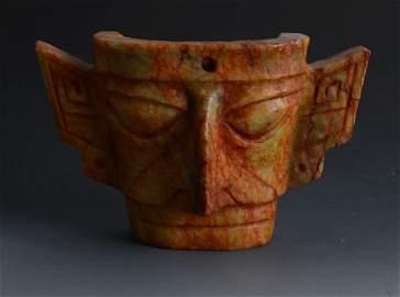SanXingDui Culture Sacrificial Ceremony  Jade Mask