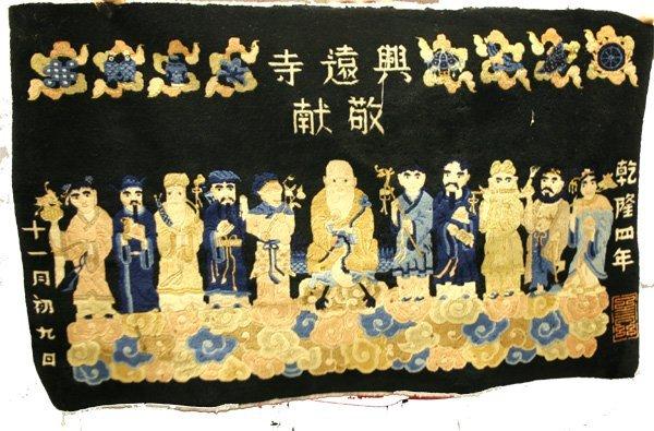56: Vintage Chinese Figural Rug.