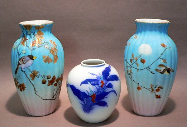 70: Three Porcelain Asian Vases