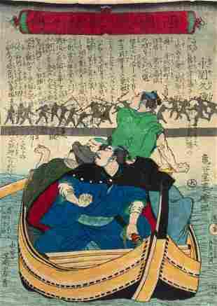 Print depicting battle scene with samurai on wooden