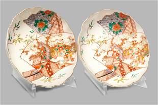Pair of bowls in polychrome porcelain Kutani, Japan