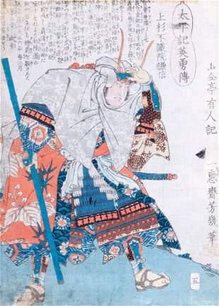 Print depicting Samurai, Japan 20th century