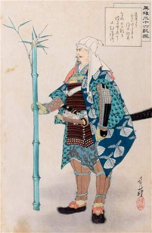 Print depicting a male figure with bamboo, Japan 20th