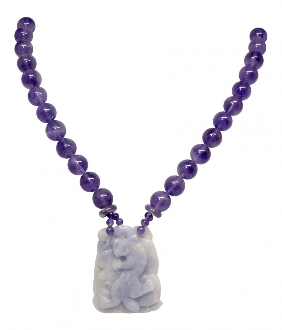 Carved Lavender Jade Dragon with Amethyst Necklace