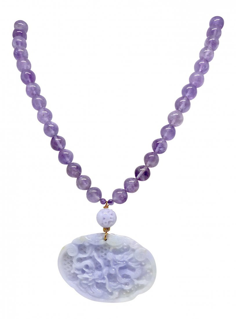 Carved Lavender Jade Double Dragon and Cape Amethyst