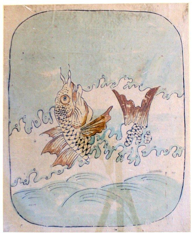 Fine Japanese Folk Painting of the Legendary Carp who