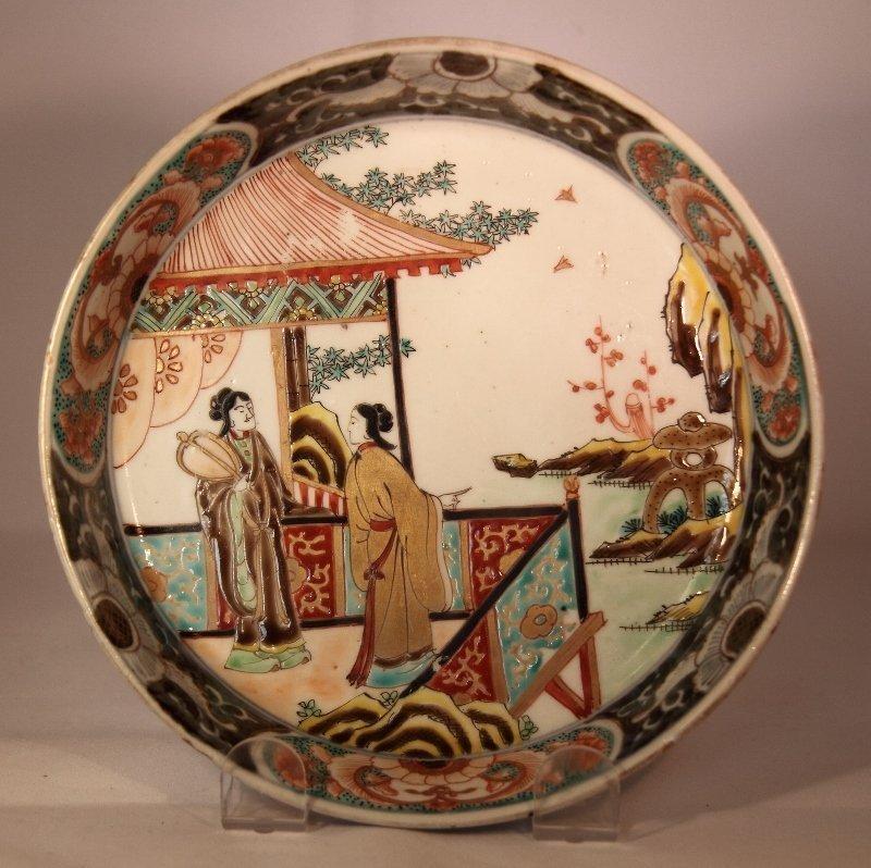 Very colorful Kutani bowl with underglaze blue and