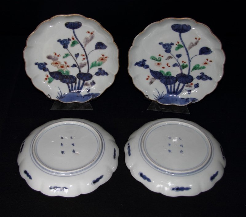 Set of four late 17th century Imari dishes Lotus
