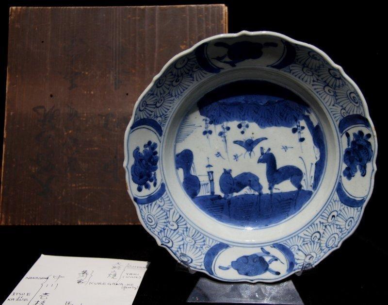Late Edo Ojiyama-yaki Imari Style plate and collector's