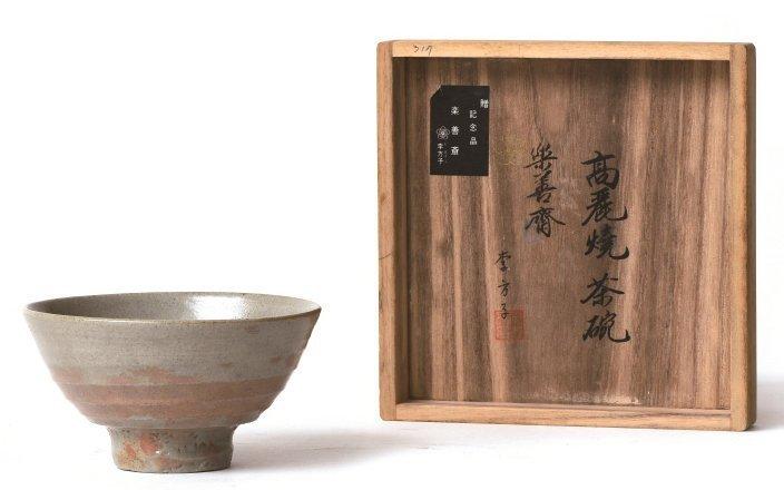 Charming Chawan Tea Bowl By Korean Princess Yi Bangja
