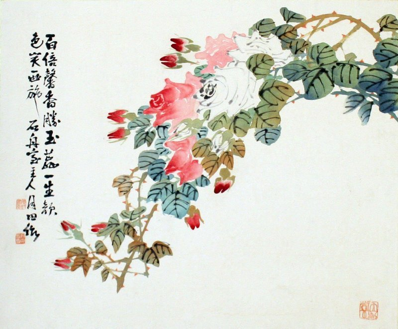 Chang Woo Sung aka Weoljeon (1912-2005) Poem and