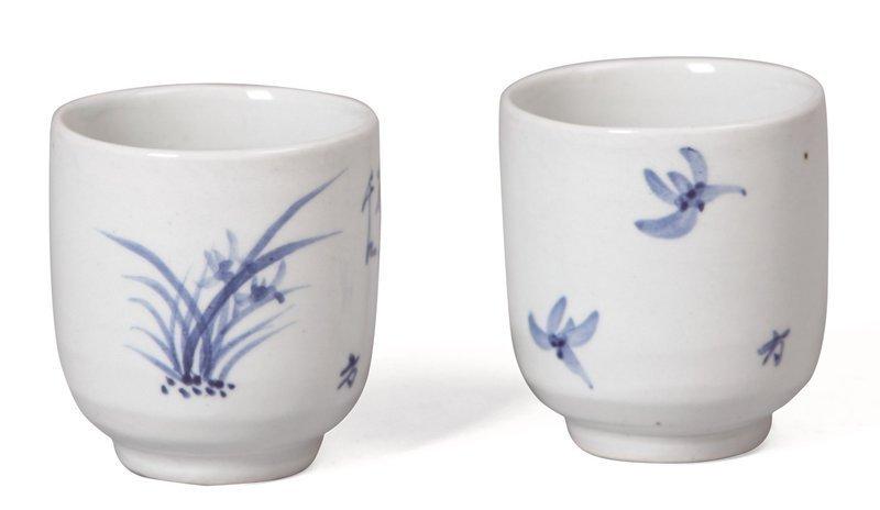 Royal Porcelain Cups By Korean Princess Yi Bangja
