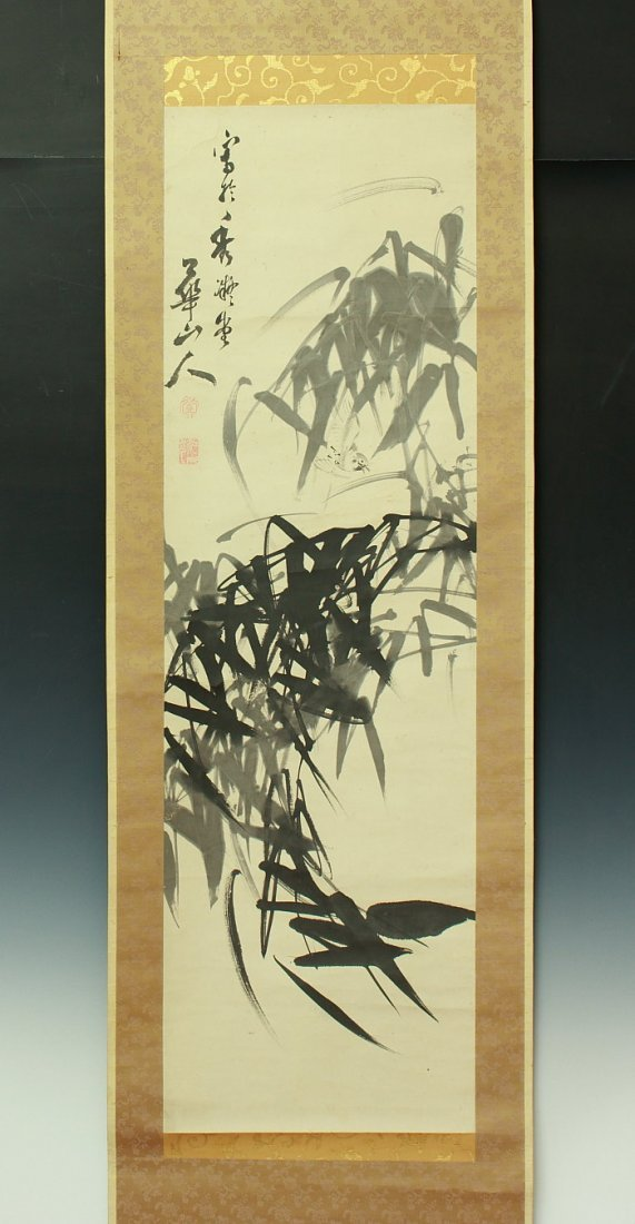 Painting of Sparrows Attributed to Watanabe Kazan