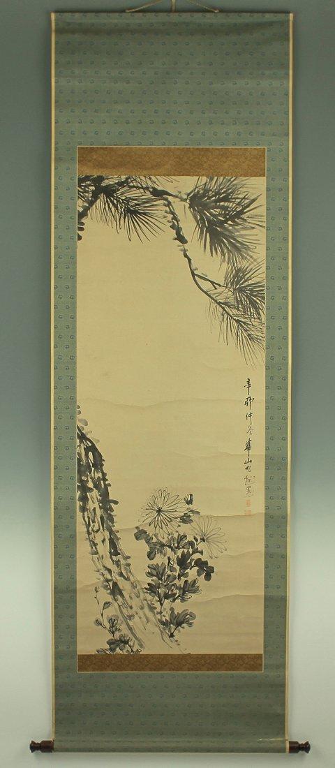 Painting of Chrysanthemums Attributed to Watanabe Kazan