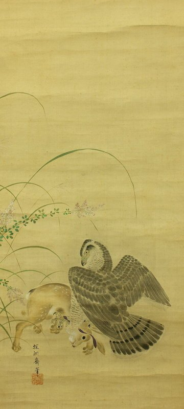 Painting of Hawk Hunting a Hare