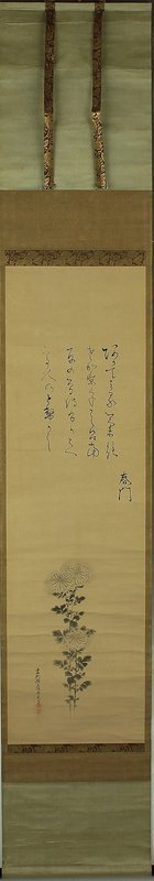 Painting and Poem of Chrysanthemum