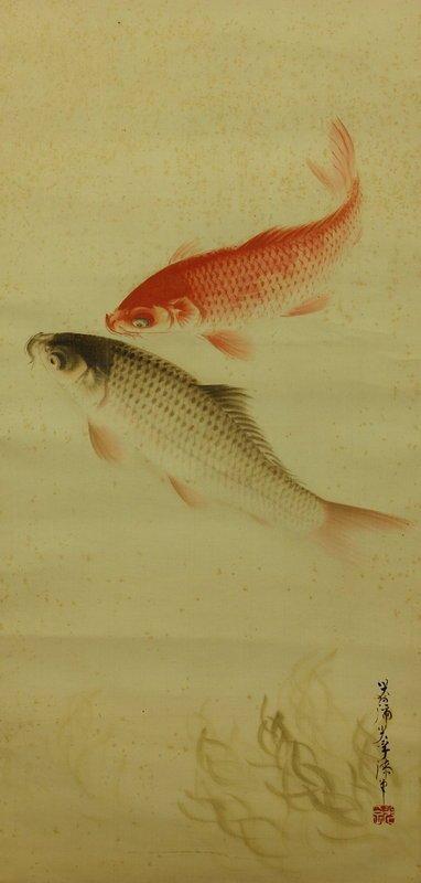 Lacquer Painting of Koi Fish Tojima Kofu