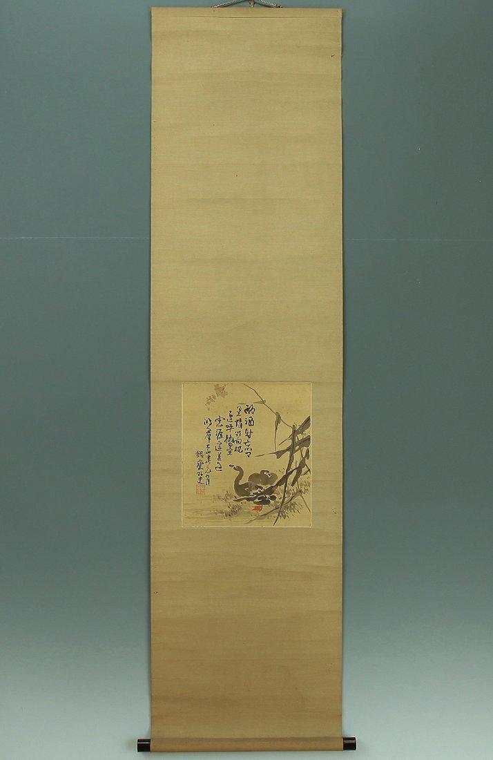 Album Painting of Geese by Tomioka Tessai